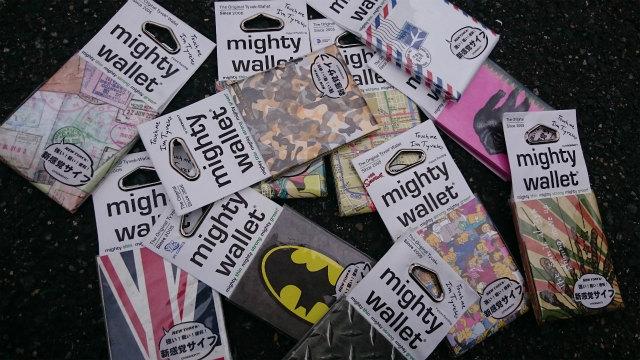 マイティウォレット(Mighty Wallet)