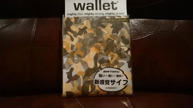 マイティウォレット(Mighty Wallet)NOCAデザインカモフラージュ