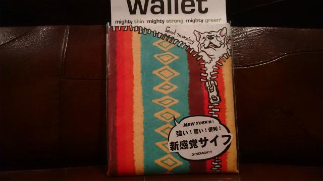 マイティウォレット(Mighty Wallet)かわいいデザイン