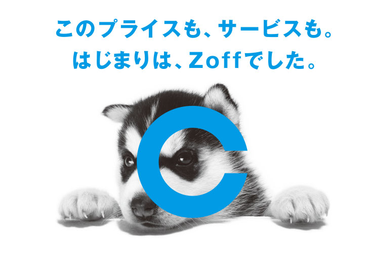 zoff1