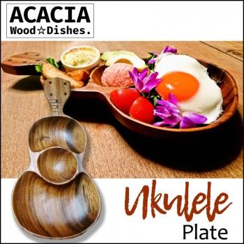アカシア製ウクレレ型ランチプレートでご飯を食べませんか?